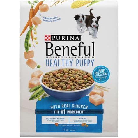 beneful food walmart purina 174 beneful 174 healthy puppy food walmart ca