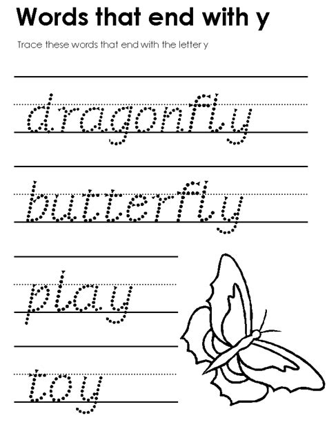 Kidzone Worksheets Tracers by Modern Manuscript Tracers Ending Consonant Sounds