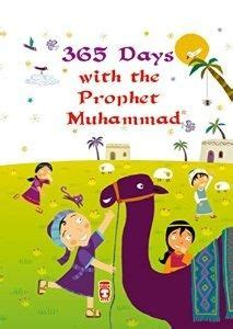 365 Arabian Tales Terbaru 17 best images about islam and arabic for on advent calendar eid and stories
