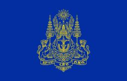 khmer wedding font flag of cambodia