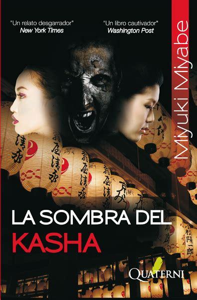 libro la sombra la sombra del kasha miyabe miyuki sinopsis del libro