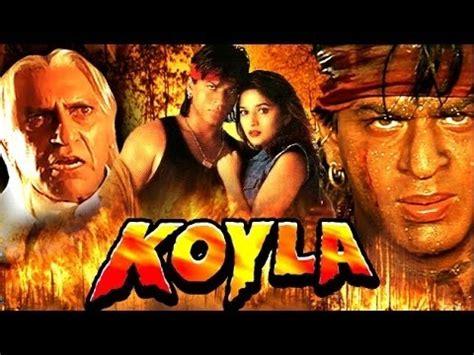badan juda hote koyla kumar sanu preeti singh 1997 جمرة الانتقام الاكشن الرومانسى الهندى كامل مترجم بطولة