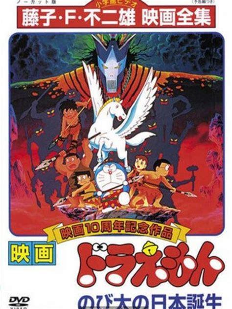 film animasi era 90 an 7 film kartun yang populer di tahun 90 an celeb bintang com