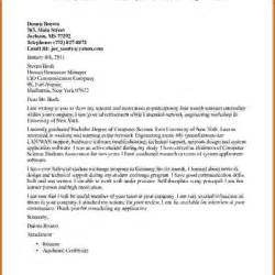 Appointment Letter Conditions Federal Clerkship Cover Letter How To Do A Profit And Loss