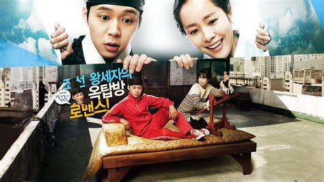judul drama korea baru yang akan tayang di bulan mei drama korea yang akan tayang di indosiar rooftop prince