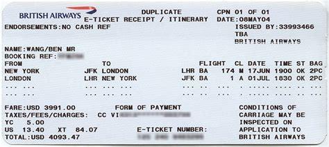 United Airways Baggage by My Flight On Concorde