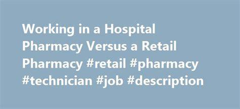 Pharmd Mba Program Unm by Best 25 Hospital Pharmacy Ideas On