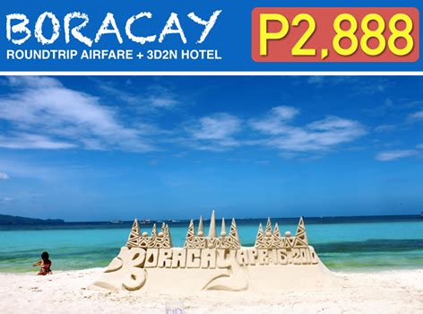 boracay package roundtrip airfare and 3d2n hotel accommodation