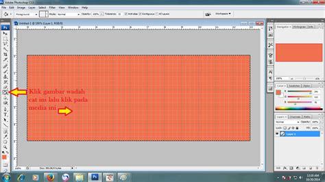 cara membuat watermark di photoshop cs2 reengan cara membuat watermark foto dengan photoshop cs3