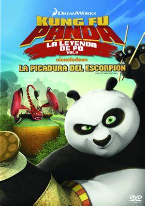 imagenes de kung fu panda la leyenda de po kung fu panda la leyenda de po vol 2 la picadura del