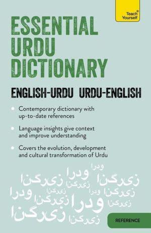 essential urdu dictionary by timsal masud waterstones essential urdu dictionary learn urdu book download ecereheborop over blog com