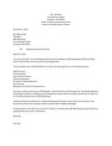 Best Font For Government Resume by Writing A Cover Letter For A Government Job