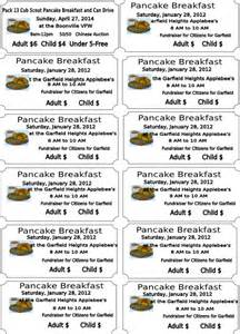 pancake breakfast ticket template pancake breakfast clip at clker vector clip