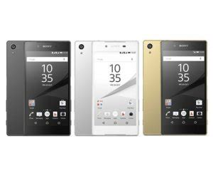 Hp Sony Xperia Z5 Malaysia sony xperia z5 compact price in malaysia specs technave