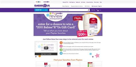 Babies R Us Sweepstakes - babies r us and playtex review sweepstakes win 200 to shop at babies r us