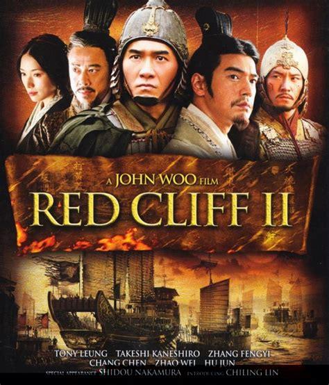 film china red cliff red cliff 2 red cliff ii chinese war movie watch