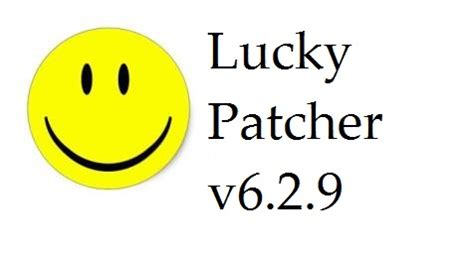 full version of lucky patcher lucky patcher apk download latest version for android no