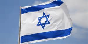 israel colors exploring the u s and israel s complicated relationship