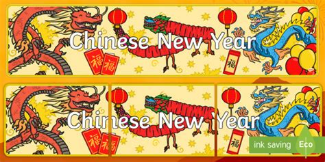 new year lanterns twinkl new year display banner new year display