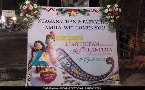 Wedding Name Board by Name Board Design 171 Sigaram Wedding Decorators