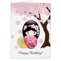 japanese birthday card japanese birthday cards photo card templates invitations