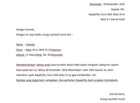 Contoh Surat Sakit Ke Sekolah by Contoh Flowchart Berangkat Ke Sekolah Contoh 193