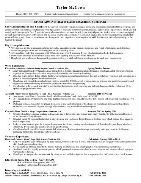 Recreation Leader Sle Resume by Mccown Resume