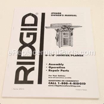Ridgid 6 1 8 Quot Jointer Planer Jp06000