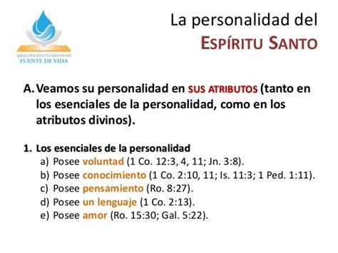 doctrina biblica ensenanzas esenciales 0829738282 doctrina del esp 237 ritu santo 1