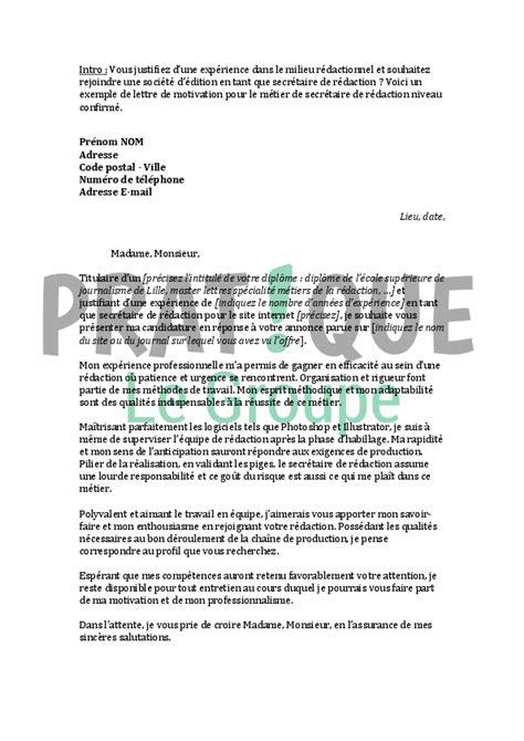 Lettre De Recommandation Secrétaire redaction lettre de motivation employment application