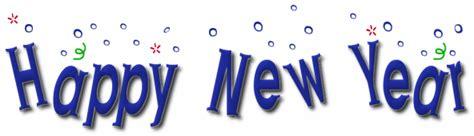 new year graphics free happynewyear new year happynewyear png html