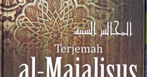 Al Majalisus Saniyyah terjemah al majalisus saniyyah toko buku al barokah