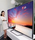 Image result for Largest LCD TV screen. Size: 139 x 160. Source: www.cnet.com