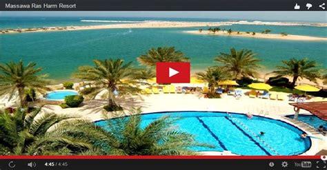 High End House Plans by Video New Eritrean Ras Harma Resort Near Massawa