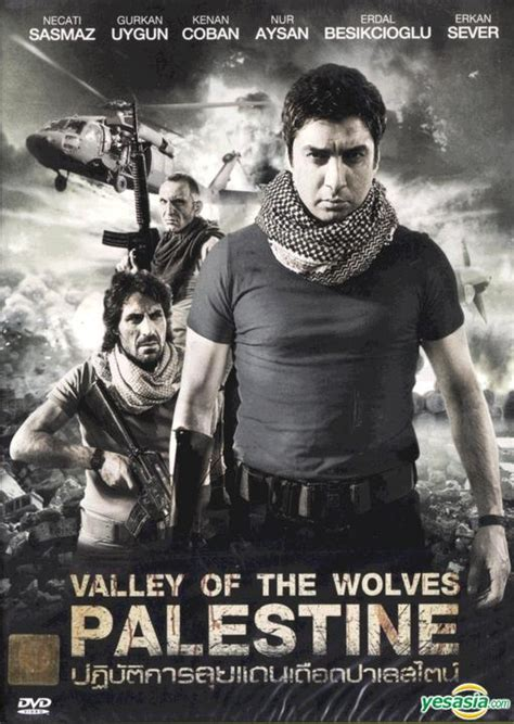 yesasia valley of the wolves palestine dvd thailand
