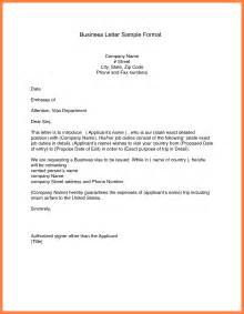 Business Letter Format Phone Number Business Letter Format Phone Number And Email Address