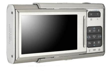 Samsung Digicam With 3g by Samsung Vluu I70 Digicam With 3g