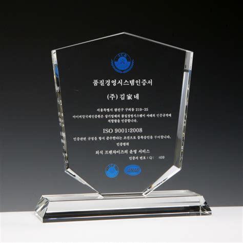 Plakat Acrylic plakat acrylic 15 central trophy