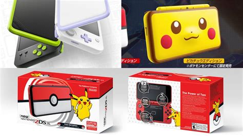 nintendo 2ds colors nintendo goes new 2ds xl with new colours and