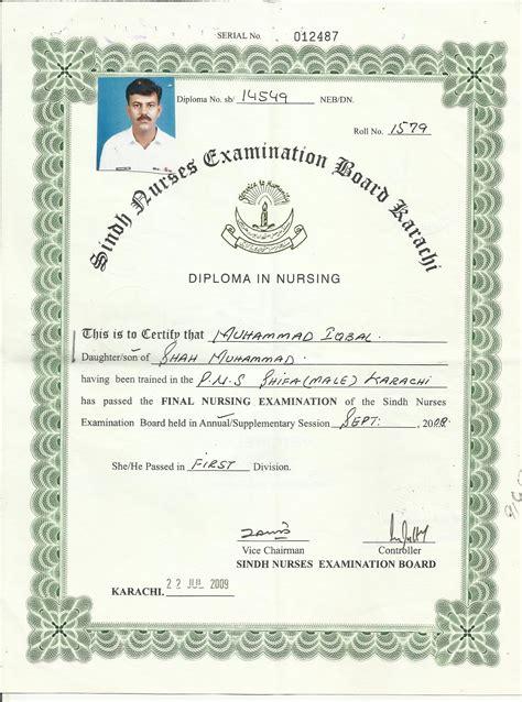 Diploma In Nursing - muhammad iqbal bayt