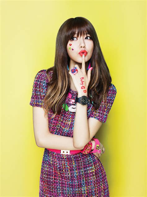 Sale Phone Snsd Member Baby G generation baby g me
