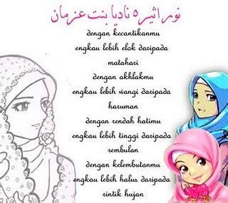 puisi kasih ibu kata2 kecantikan wanita