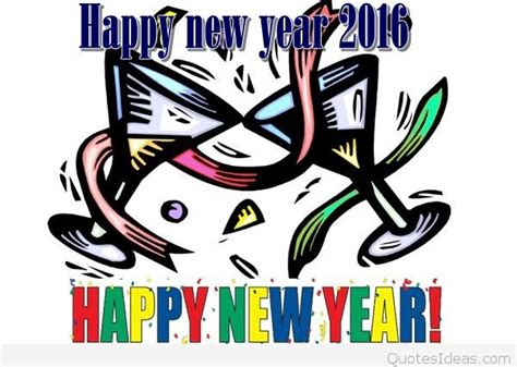 clip for new year 2015 free clip happy new year 2016