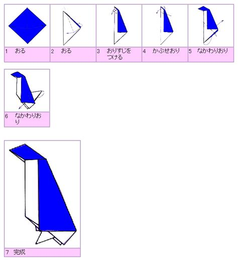 Simple Step By Step Origami - origami boat diagrams squidoo invitations ideas