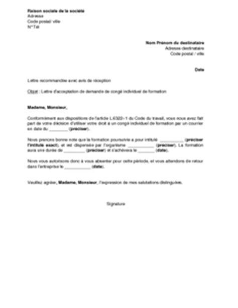 Exemple De Lettre De Demande De Formation Professionnelle Lettre D Acceptation Par L Employeur De La Demande De Cong 233 Individuel De Formation Mod 232 Le