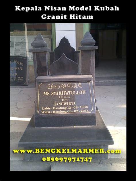 Batu Nisan Granit Granit Uk 40 X 40 Cm jual www bengkelmarmer batu nisan marmer granit harga murah untuk makam kuburan model kubah