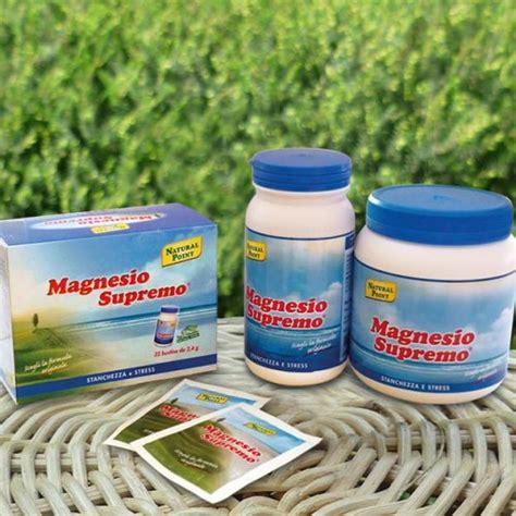 magnesio supremo ingredienti magnesio supremo in polvere gusto ciliegia 150 gr oasi bio