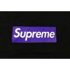 Supreme Purple Box Logo Built Up T Shirt Quality 1 1 new top supreme purple box logo t shirt for sale