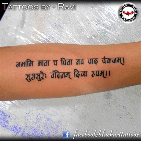 tattoo lettering in hindi tattoo tattooing tattooed sanskrit hindi calligraphy