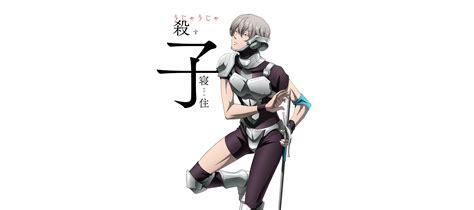 anoboy juuni taisen juuni taisen juni taisen zodiac war zerochan anime